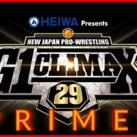 NJPW - G1 Climax 29 - PRIMER