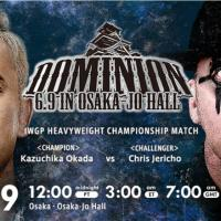 NJPW - Dominion June 9, 2019 - Full Results & Review