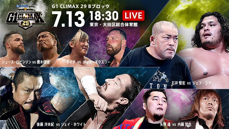 NJPW – G1 Climax 29, Night 2 – Results And Review
