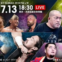 NJPW - G1 Climax 29, Night 2 - Results And Review