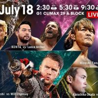 NJPW - G1 Climax 29, Night 5 - Results and Review