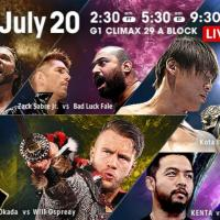 NJPW - G1 Climax 29, Night 7 - Results and Review