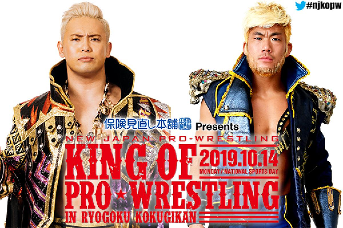 NJPW – King of Pro Wrestling 2019 – Full Results and Review
