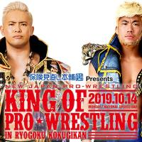 NJPW - King of Pro Wrestling 2019 - Full Results and Review