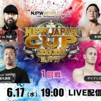 NJPW - New Japan Cup 2020, Night 2 - Review With Highlights